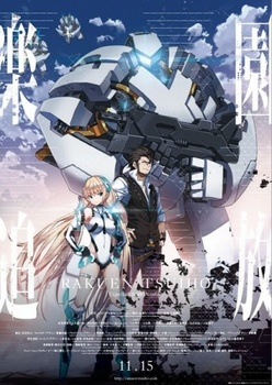 Expelled from Paradise.jpg
